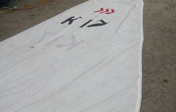 Żagiel grot 1016cm x 345cm (270506)